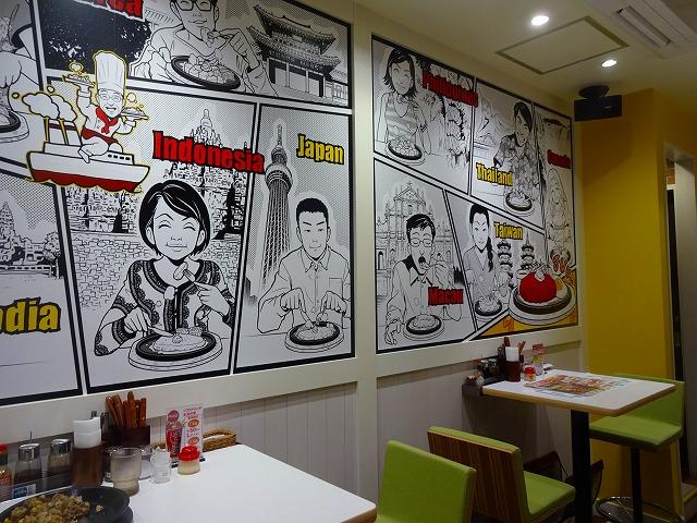 ペッパーランチ松戸店 (5)