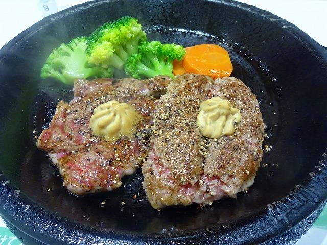 ペッパーランチ松戸店 (6)