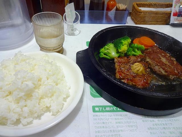 ペッパーランチ松戸店 (7)