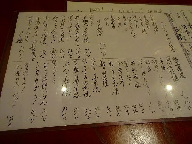 三寒四温4 (2)