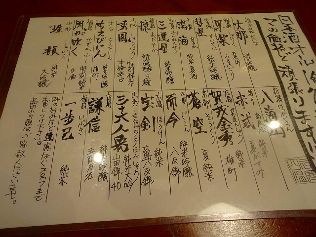 三寒四温4 (3)