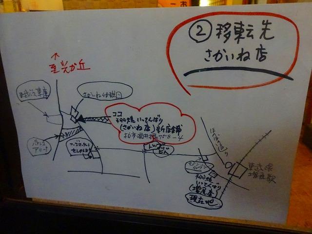 いってんばり5 (7)