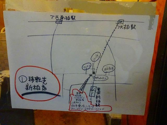 いってんばり5 (8)