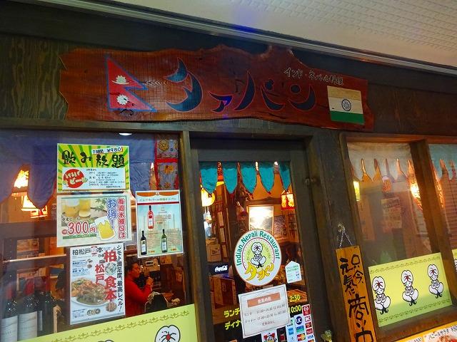 タアバン松戸8 (1)