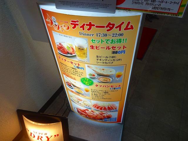 タアバン松戸8 (2)