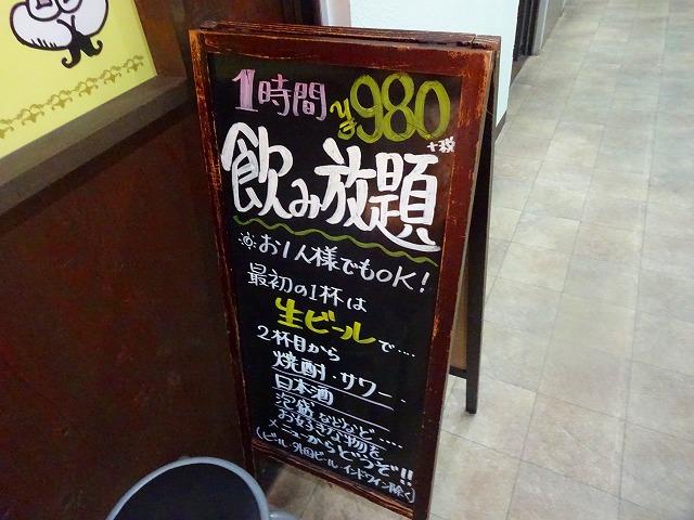 タアバン松戸8 (3)