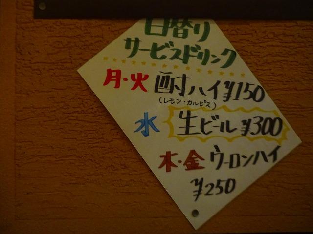 タアバン松戸8 (5)