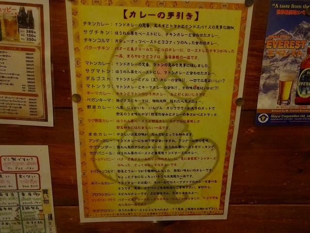 タアバン松戸8 (6)