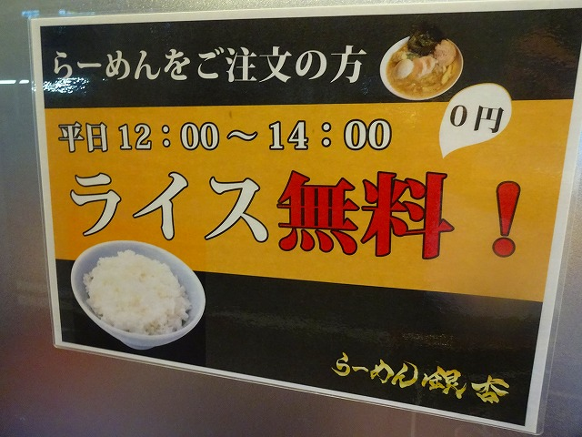 銀杏4 (4)