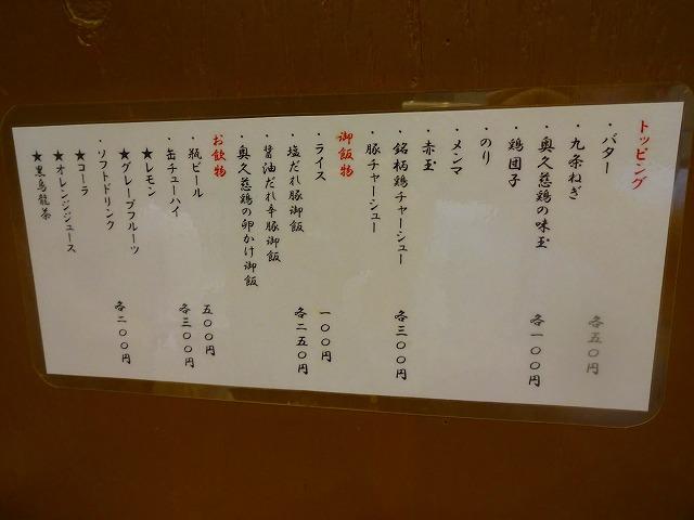 銀杏4 (5)