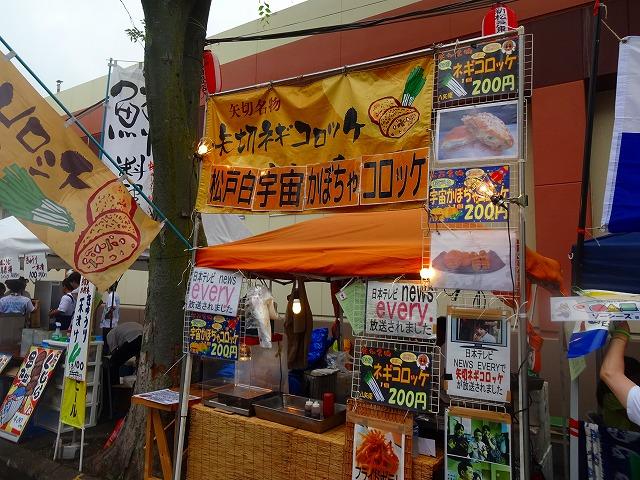 2016新松戸祭りプロ (3)