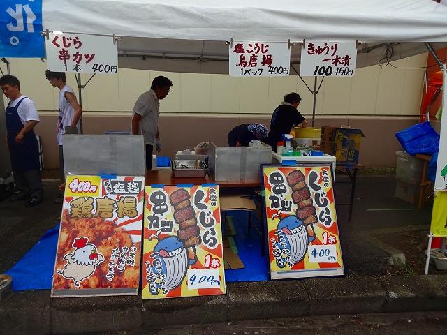 2016新松戸祭りプロ (4)