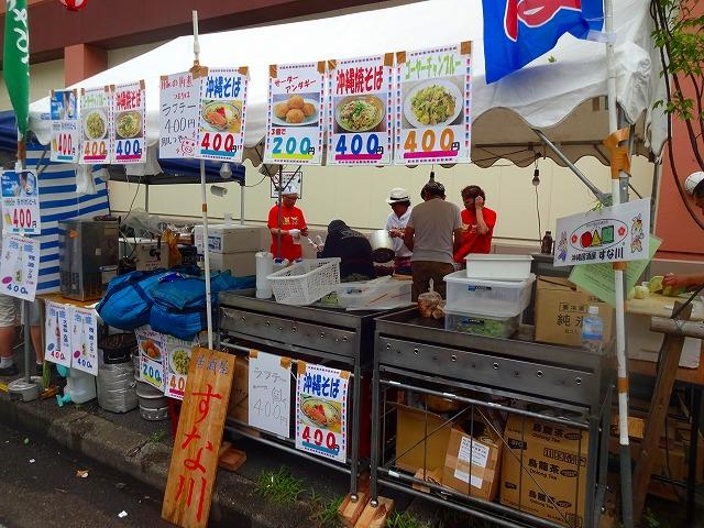 2016新松戸祭りプロ (5)