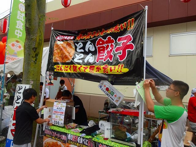 2016新松戸祭りプロ (6)