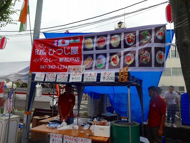 2016新松戸祭りプロ (9)