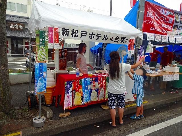 2016新松戸祭りプロ (10)