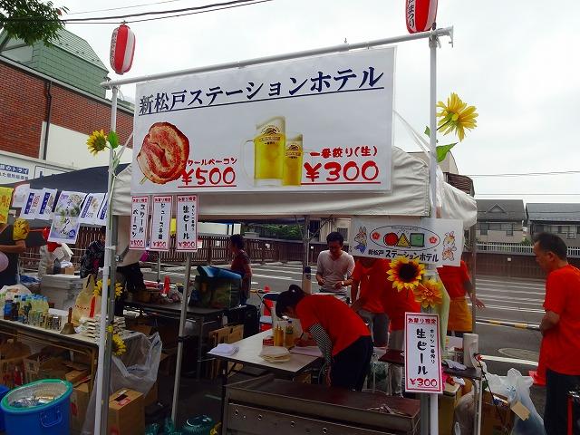 2016新松戸祭りプロ (11)