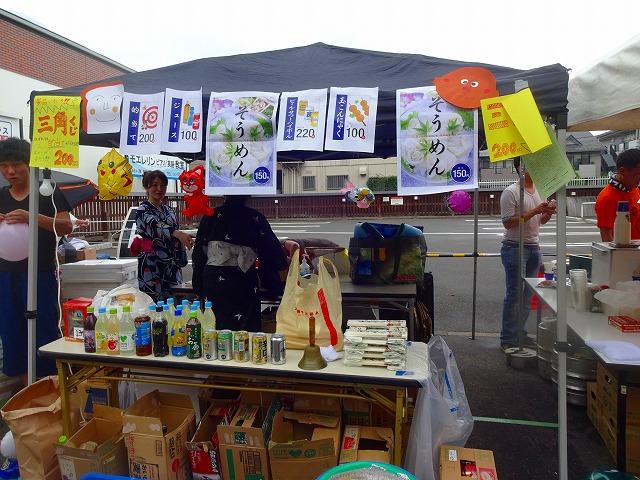 2016新松戸祭りプロ (12)