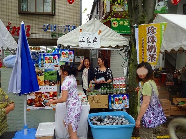 2016新松戸祭りプロ (15)