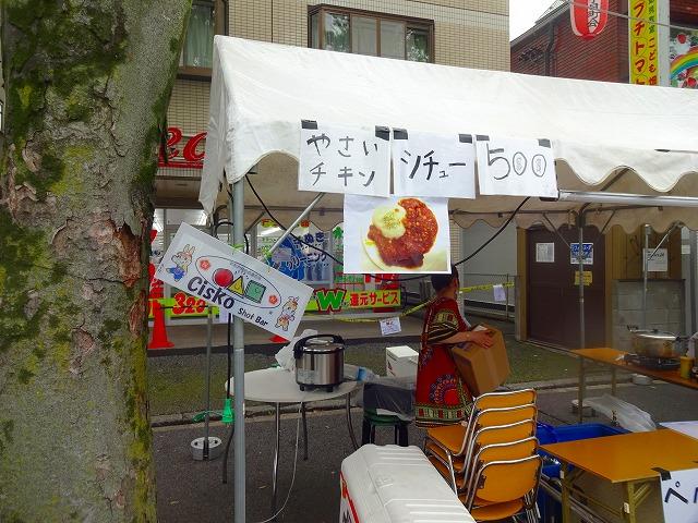 2016新松戸祭りプロ (16)