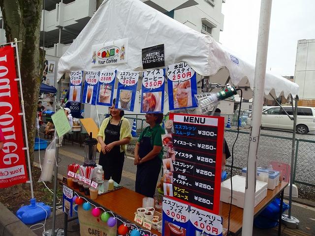 2016新松戸祭りプロ (19)