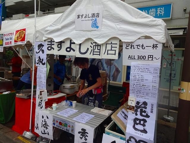 2016新松戸祭りプロ (20)