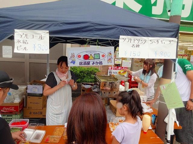 2016新松戸祭りプロ (27)