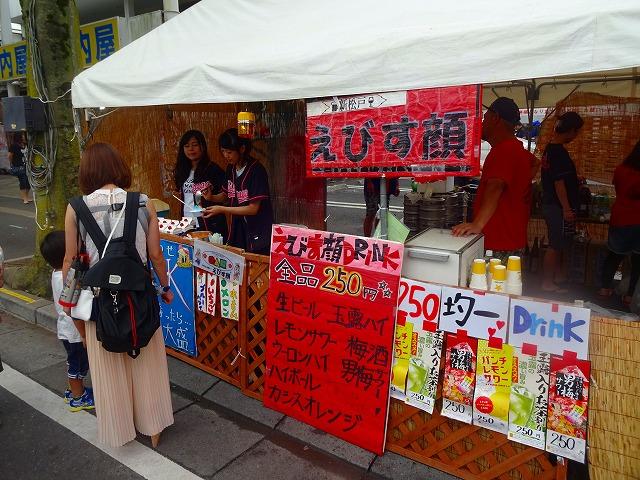 2016新松戸祭りプロ (28)