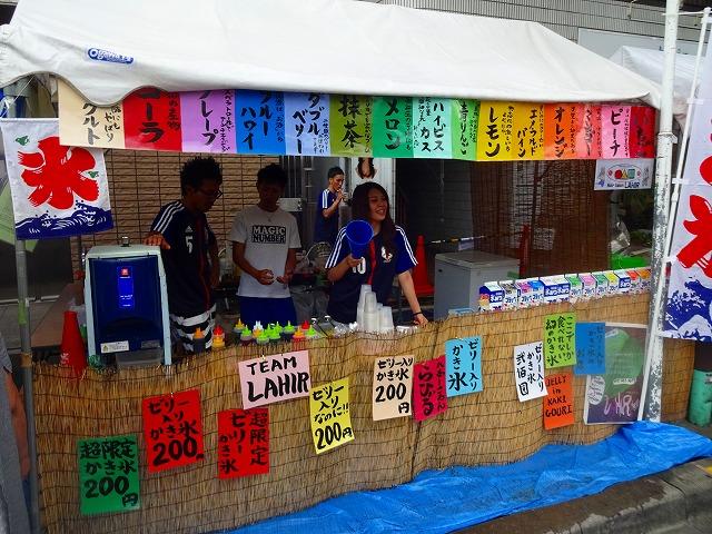 2016新松戸祭りプロ (32)