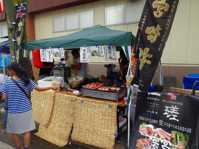 2016新松戸祭りプロ (33)