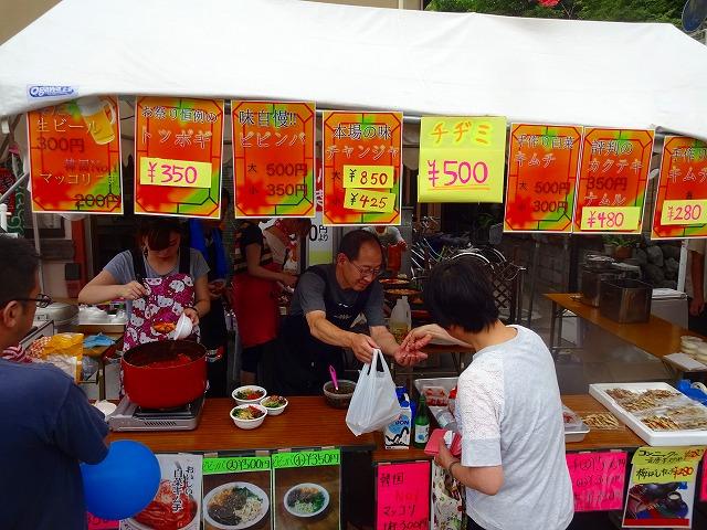 2016新松戸祭りプロ (39)