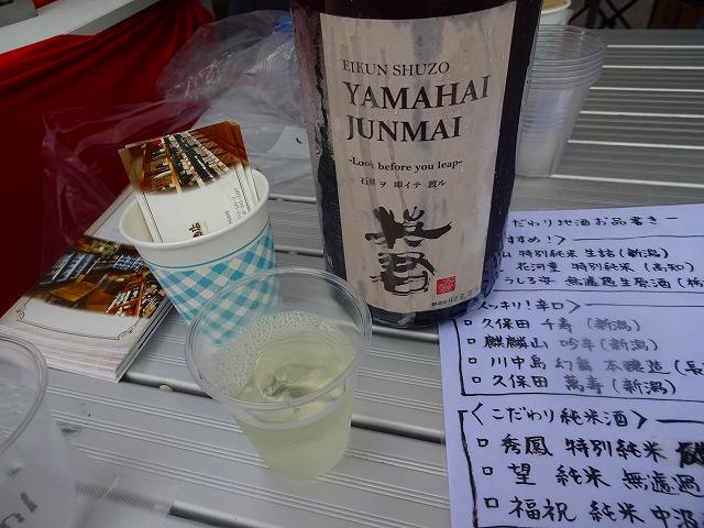 2016新松戸祭りプロ (44)