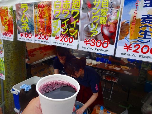 2016新松戸祭りプロ (46)