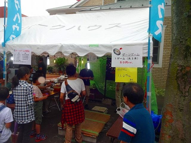 2016新松戸祭り (3)