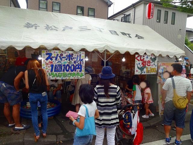 2016新松戸祭り (4)
