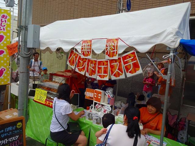 2016新松戸祭り (8)