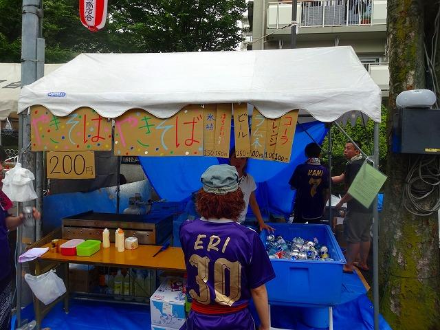 2016新松戸祭り 激安 (1)