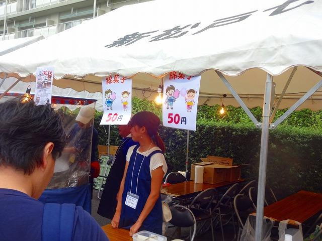 2016新松戸祭り 激安 (3)
