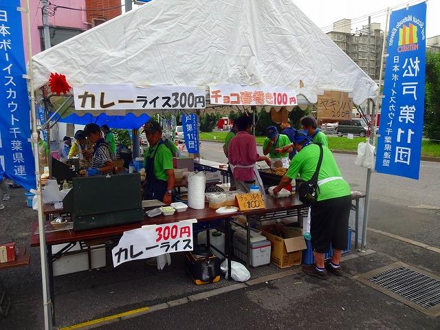 2016新松戸祭り 激安 (5)