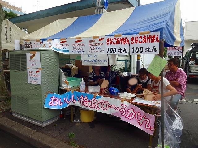 2016新松戸祭り 激安 (6)