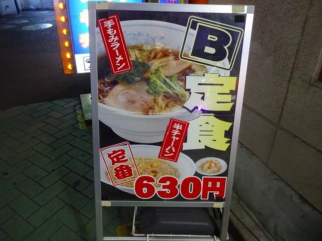 福しん 北千住店 (2)