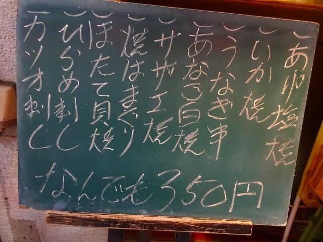 ごっつあん (3)
