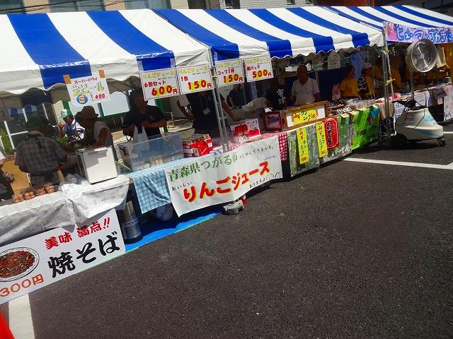 '2016柏祭り 東口編 (8)