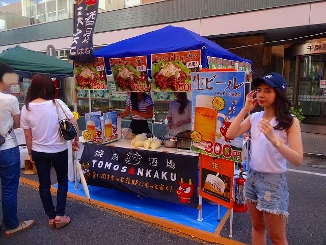 '2016柏祭り 東口編 (26)