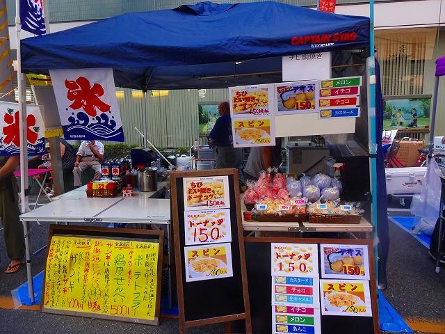 '2016柏祭り 東口編 (28)