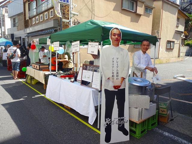 '2016柏祭り 東口編 (45)