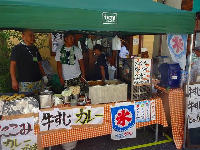 '2016柏祭り 東口編 (50)
