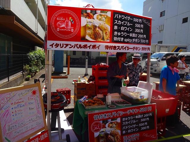 '2016柏祭り 東口編 (53)