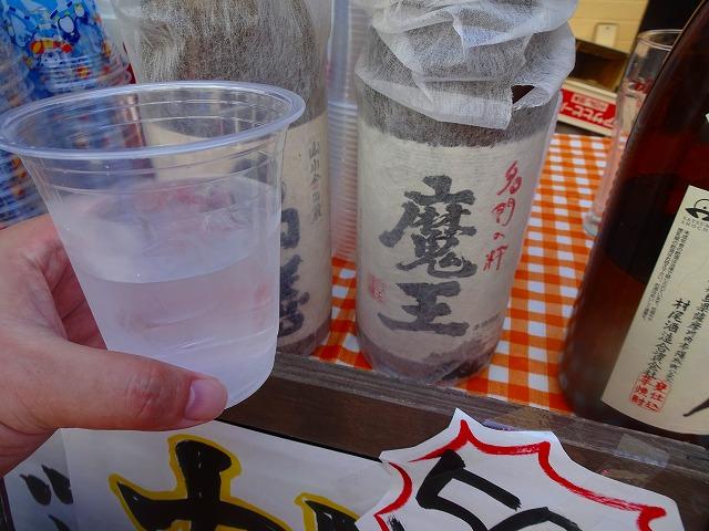 '2016柏祭り 東口編 (58)