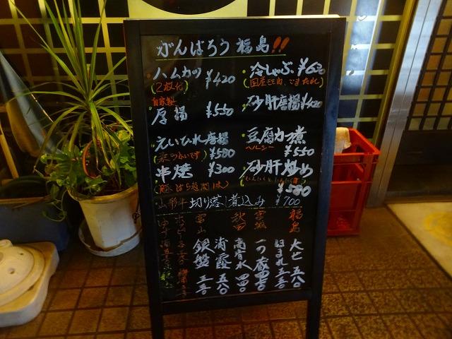 トンカツつかさ2 (2)